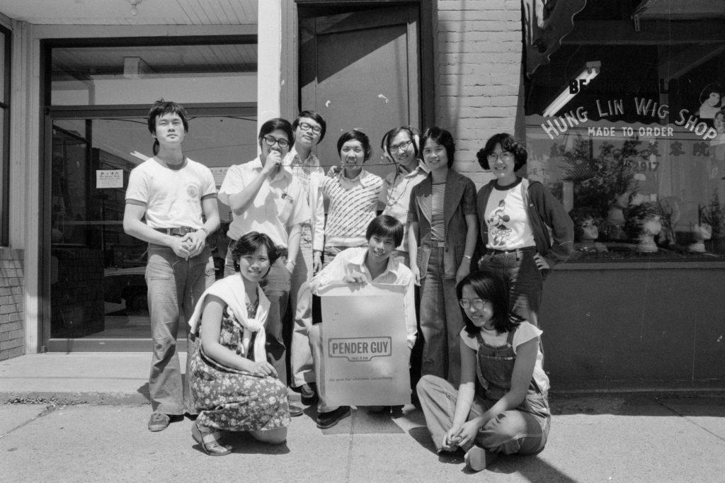 Pender Guy volunteers outside 15 East Pender Street, 1977. Reference code: AM1523-S6-F13-: 2008-010.1038