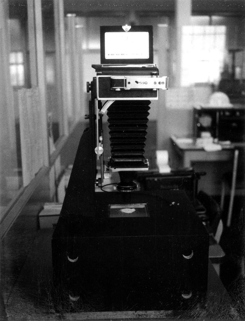 Camera 'set up' for photographing sugar crystals with Linhof camera. May 1972. Reference code: 2011-092.4596.