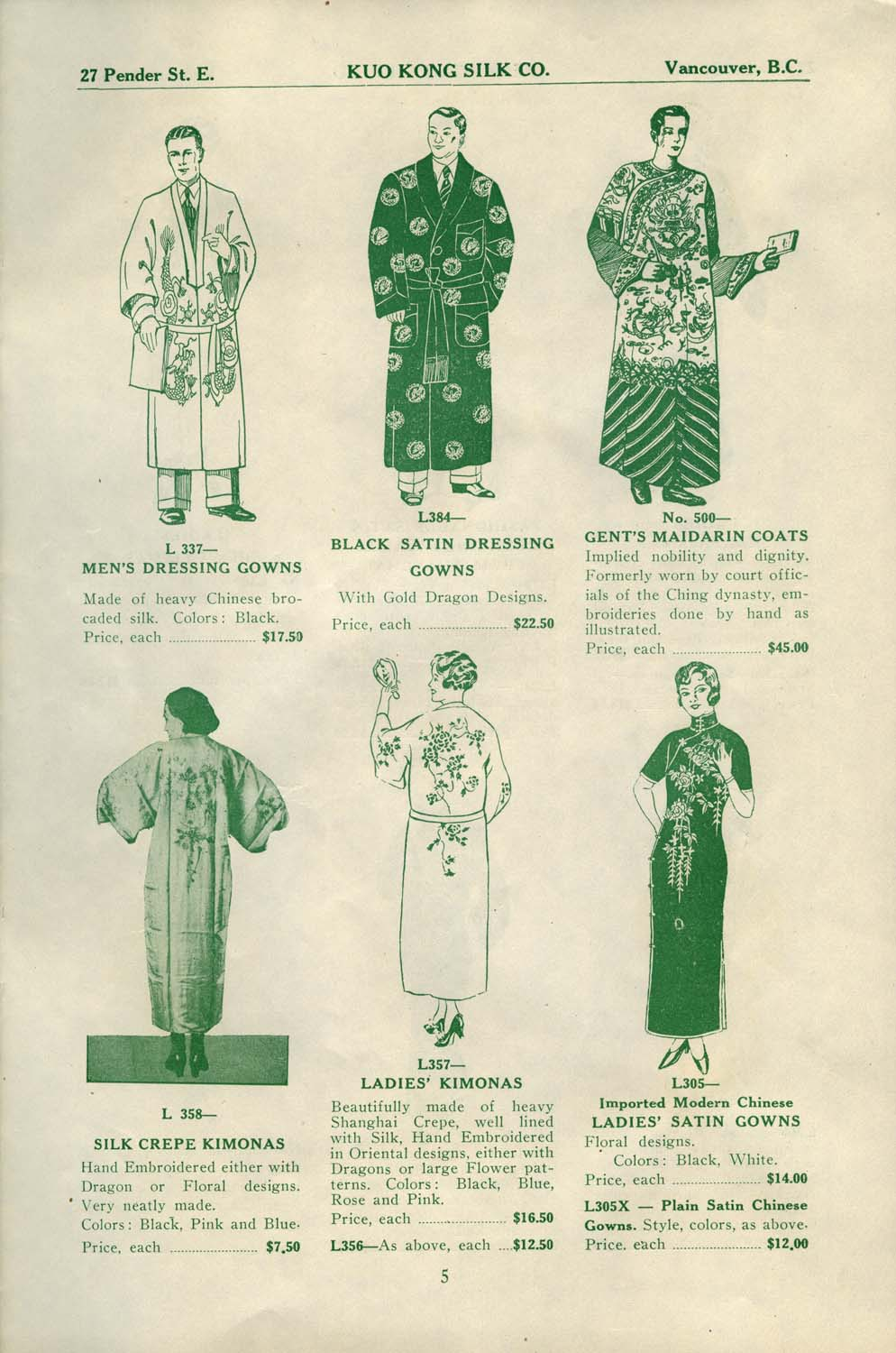 Page from 1935-1936 English catalogue. Reference code AM369-S1--Catalogues of goods for sale