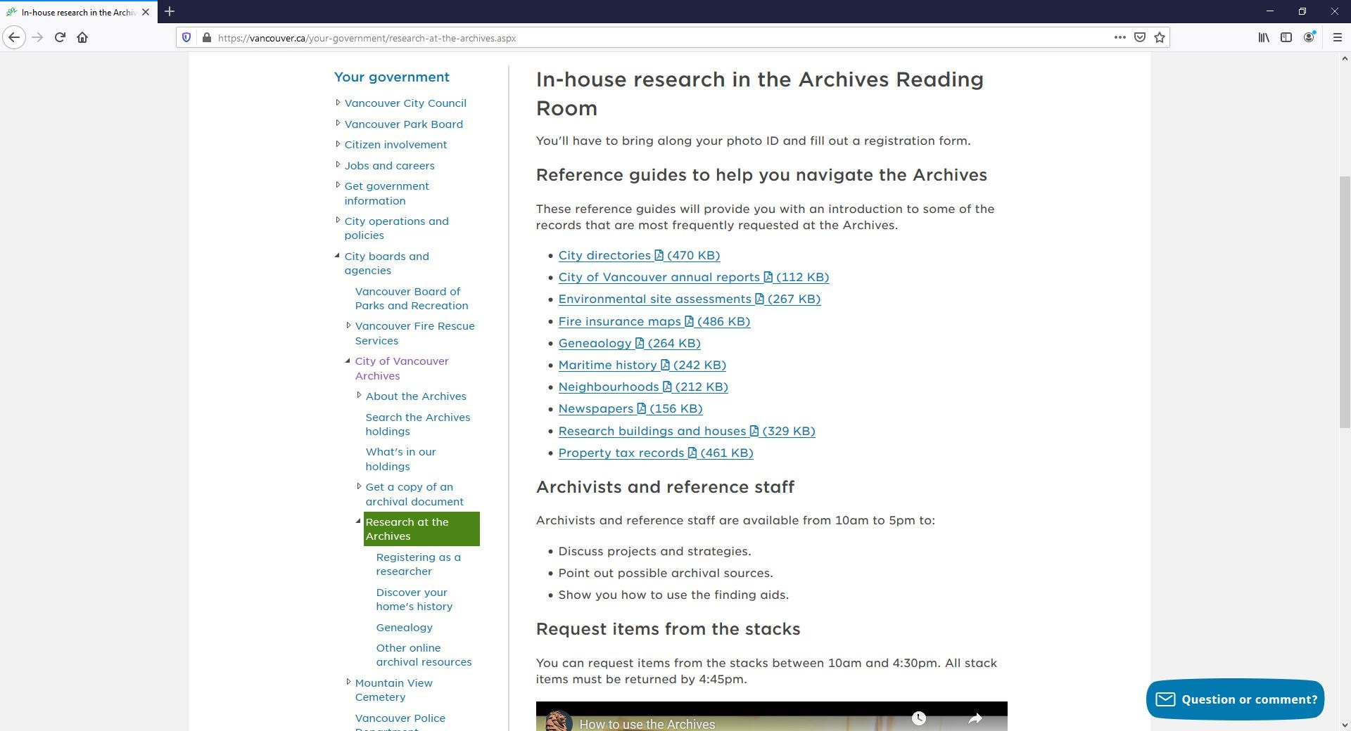 Screenshot of where the Reference Guides live on the Archives' webpage