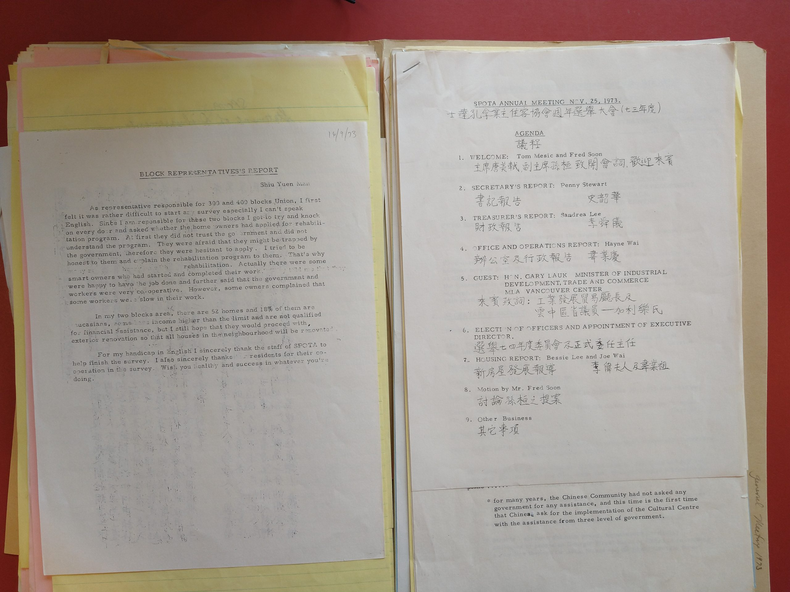 Meeting minutes from SPOTA fonds, which include both English and Chinese language script. Photo by Kira Baker.